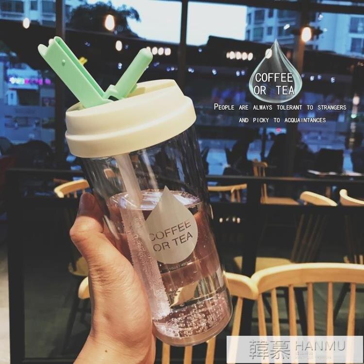 水杯 創意水滴雙層隔熱學生成人吸管水杯簡約透明男女塑料隨行隨手杯子 【交換禮物】