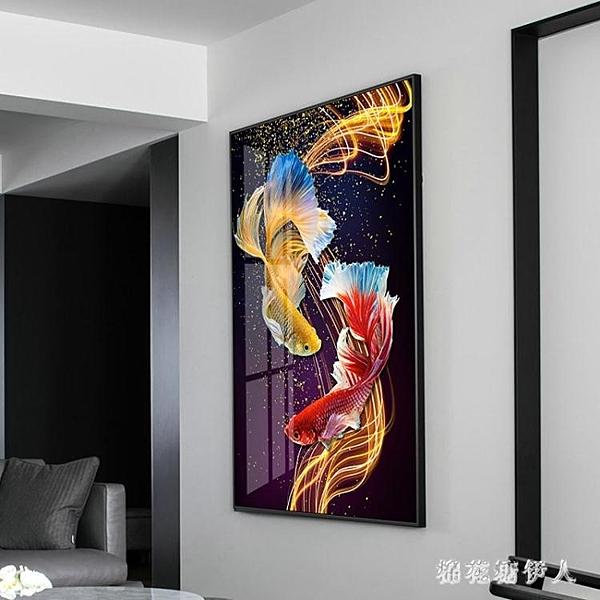 玄關裝飾畫現代簡約豎版壁畫魚畫客廳餐廳墻畫掛畫風水招財晶瓷畫 PA12551『棉花糖伊人』