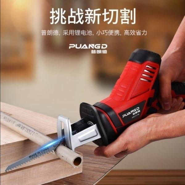 充電鋸12V 2.0Ah輕型充電式電往複鋸馬刀鋸家用小型迷你電鋸戶外手提伐木