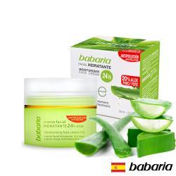 西班牙babaria 24小時蘆薈保濕面霜50ml
