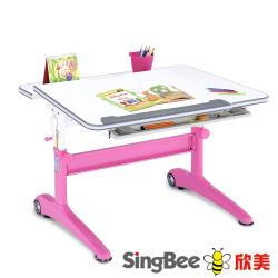 【SingBee欣美】酷炫L桌 (粉紅色)  兒童 成長 書桌 MIT 台灣製 升降桌 課桌 多功能 可調式