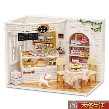 手工手工diy制作創意食玩迷你蛋糕店鋪小屋模型房子玩具 女孩禮物男生