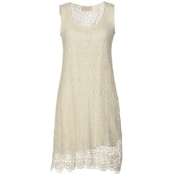 《セール開催中》KAOS JEANS レディース ミニワンピース&ドレス ホワイト 46 コットン 100%