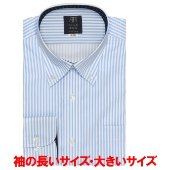 【48%OFF】 トーキョーシャツ ワイシャツ長袖形態安定 ボタンダウン ブルー系 大きいサイズ メンズ ブルー M-88 【TOKYO SHIRTS】 【セール開催中】