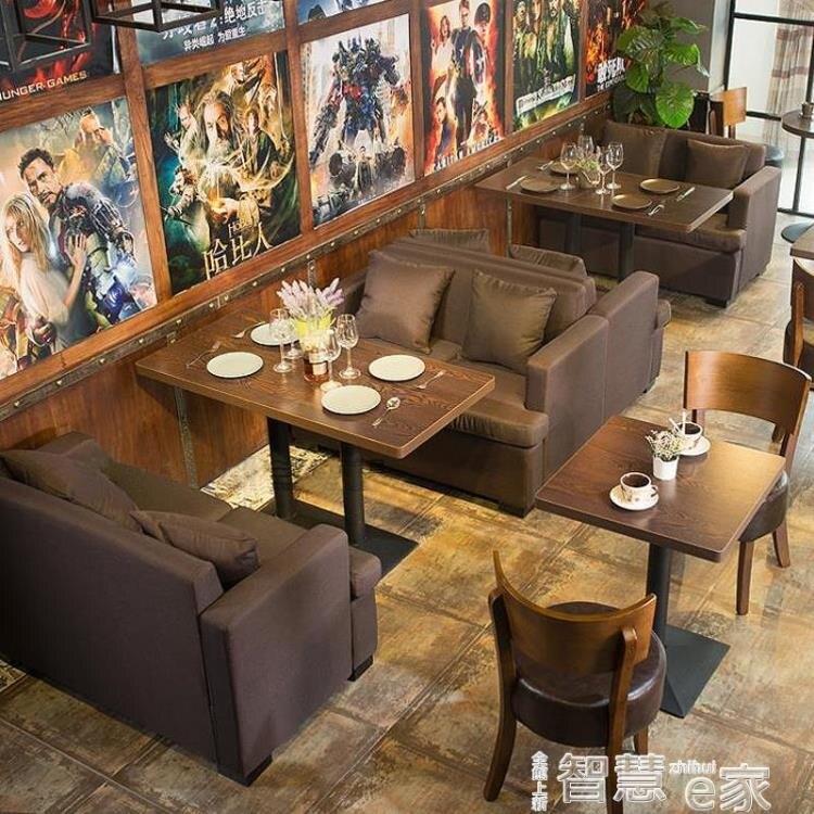 餐廳沙發復古西餐廳沙發卡座 酒吧飯店餐飲奶茶店雙人布藝咖啡廳桌椅組合 非凡小鋪LX雙12