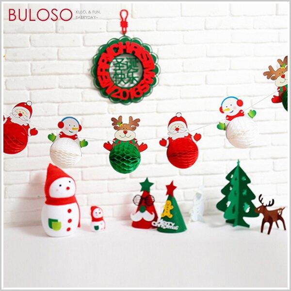 《不囉唆》聖誕 紙花球拉旗3米 (不挑色/款) 掛旗 拉條 掛飾 裝飾 聖誕飾品【A432710】