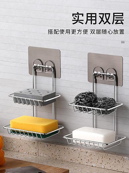 免打孔不鏽鋼雙層肥皂盒吸盤式瀝水衛生間壁挂式皂托肥皂架香皂盒  快速出貨