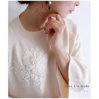 サワアラモード 花刺繍付きベルスリーブニットトップス レディース ベージュ F 【Sawa a la mode】