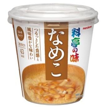 【送料無料】マルコメ カップ 料亭の味 なめこ1食入即席カップ×1ケース(全60本)