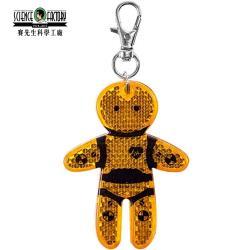 Mr.Sci賽先生汽車撞擊測試假人反光吊飾 兒童安全反光片鑰匙圈CNY180013(含掛勾)