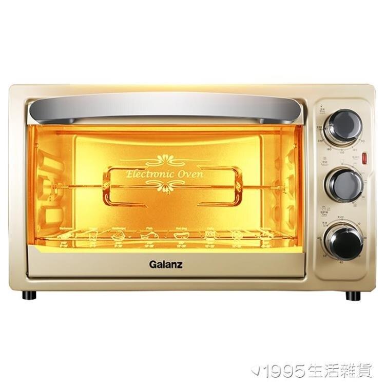 電烤箱家用30升烘焙蛋糕迷你工廠直供小烤箱 【交換禮物】