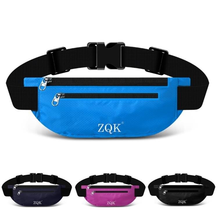 運動腰包多功能跑步男女手機腰帶超薄旅行隱形戶外裝備包防水時尚 快速出貨