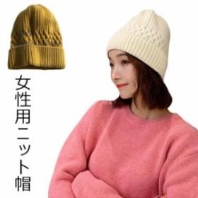 ニット帽 ニットキャップ レディース ファッション小物 ニット カジュアル シンプル お洒落 カラバリ ニット帽子 帽子 女性