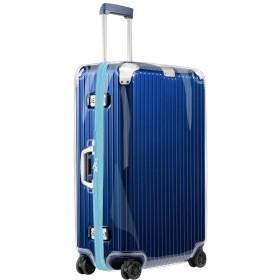 HYBRIDハイブリット シリーズ専用 透明 PVC ビニル スーツケースカバー スカイブルーファスナータイプ(型番:883.63 Check-In M 用)