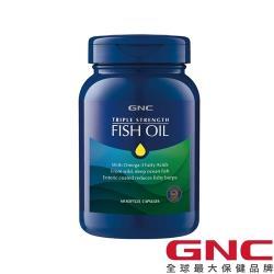 【型錄商品】GNC健安喜 三效魚油1500膠囊 60顆