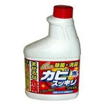 【ロケット石鹸】カビスッキリ ハーブスプレー つけかえ用 400ml ◆お取り寄せ商品
