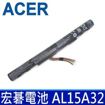 ACER AL15A32 4芯 原廠規格 電池 E5-422 E5-422G E5-432 E5-432G E5-452