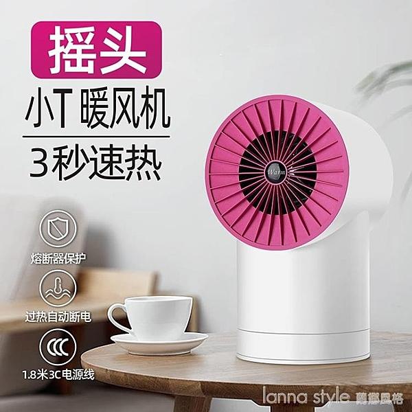 2020新款迷你暖風機取暖器速熱插電辦公家用小型電熱風便捷電暖器 年終大促