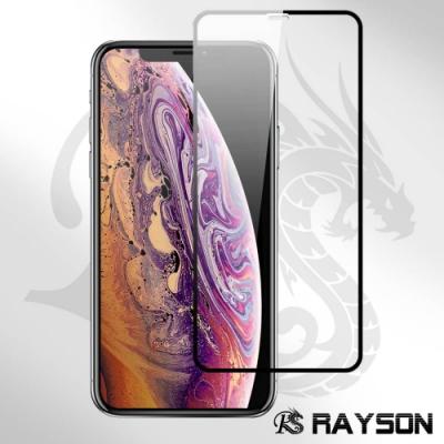 iPhone XS Max 電鍍 黑色 絲印 手機 9H 保護貼 ( iPhoneXSMAX保護貼 XSMAX保護貼 )