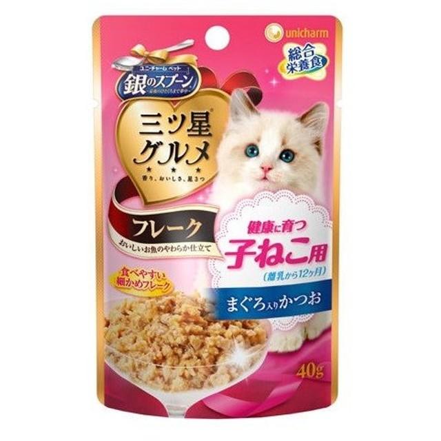 【訳あり 特価】 ユニ・チャーム 銀のスプーン 猫用 パウチ 健康に育つ子ねこ用 まぐろ入りかつお (40g)