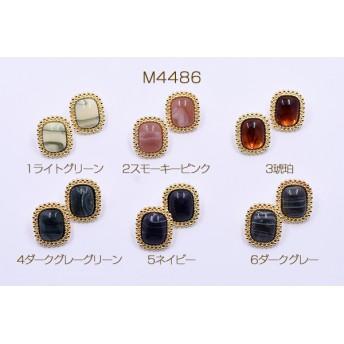 送料無料 8個 ピアス金具 レース長方形 樹脂貼り 19×23mm ゴールド【8ヶ】 M4486-2