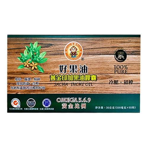 米歐 印加果油膠囊 4盒組 (60顆裝/盒) [JENPIN饌]