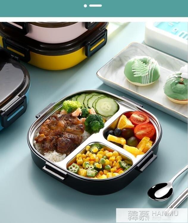 304不銹鋼學生飯盒 分隔型便當盒上班族餐盤分格保溫食堂餐盒套裝 【交換禮物】