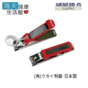 【海夫】指甲剪 放大鏡指甲剪 耐用 輕便 好收納 日本製 (O373)