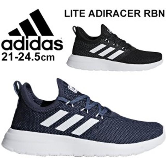 ジュニア キッズ シューズ 男の子 女の子 スニーカー 子供靴 アディダス adidas LITE ADIRACER RBN K 21-24.5cm 子ども ひも靴 ランニン