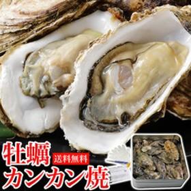 牡蠣のカンカン焼き 殻付きマガキ1.5kg