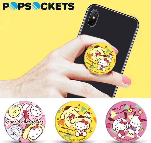 【PopSockets泡泡騷】美國時尚多功能手機支架-三麗鷗2018限定系列 凱蒂貓x布丁狗x帕恰狗