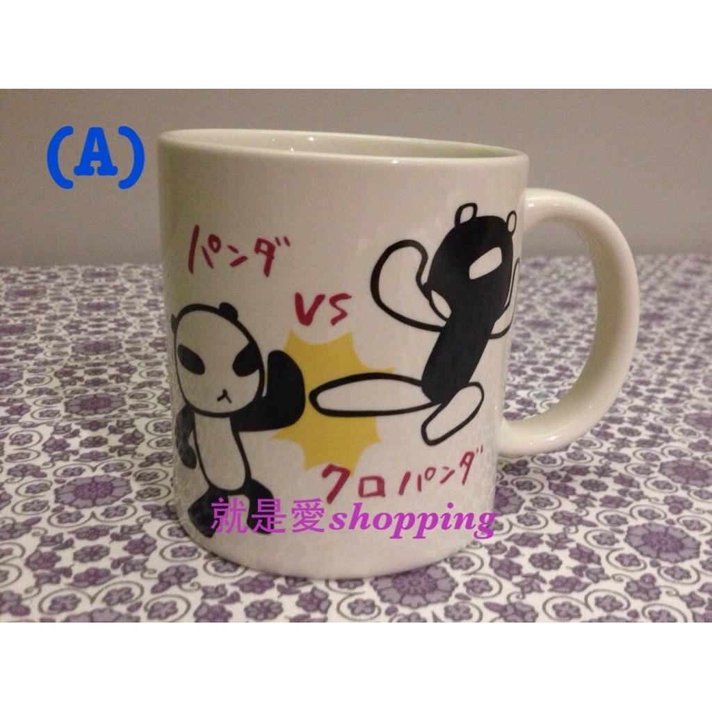 ~小小牛瑪奇朵~日本阿朗基阿隆佐Aranzi Aronzo熊貓款馬克杯