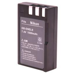 Kamera 鋰電池 for Nikon EN-EL9 (DB-ENEL9)