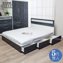 Birdie南亞塑鋼-5尺雙人六抽屜塑鋼床組(床頭片+抽屜床底)(鐵刀木色)