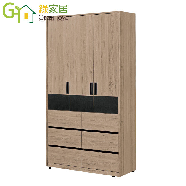 綠家居納多德 現代4尺三門六抽衣櫃/收納櫃(吊衣桿六抽屜內開放層格)