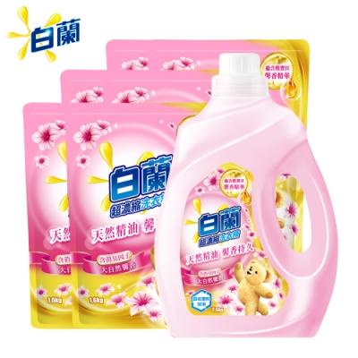 白蘭 含熊寶貝馨香精華洗衣精1+6件組(2.5KGX1+1.6KGx6)-大自然馨香