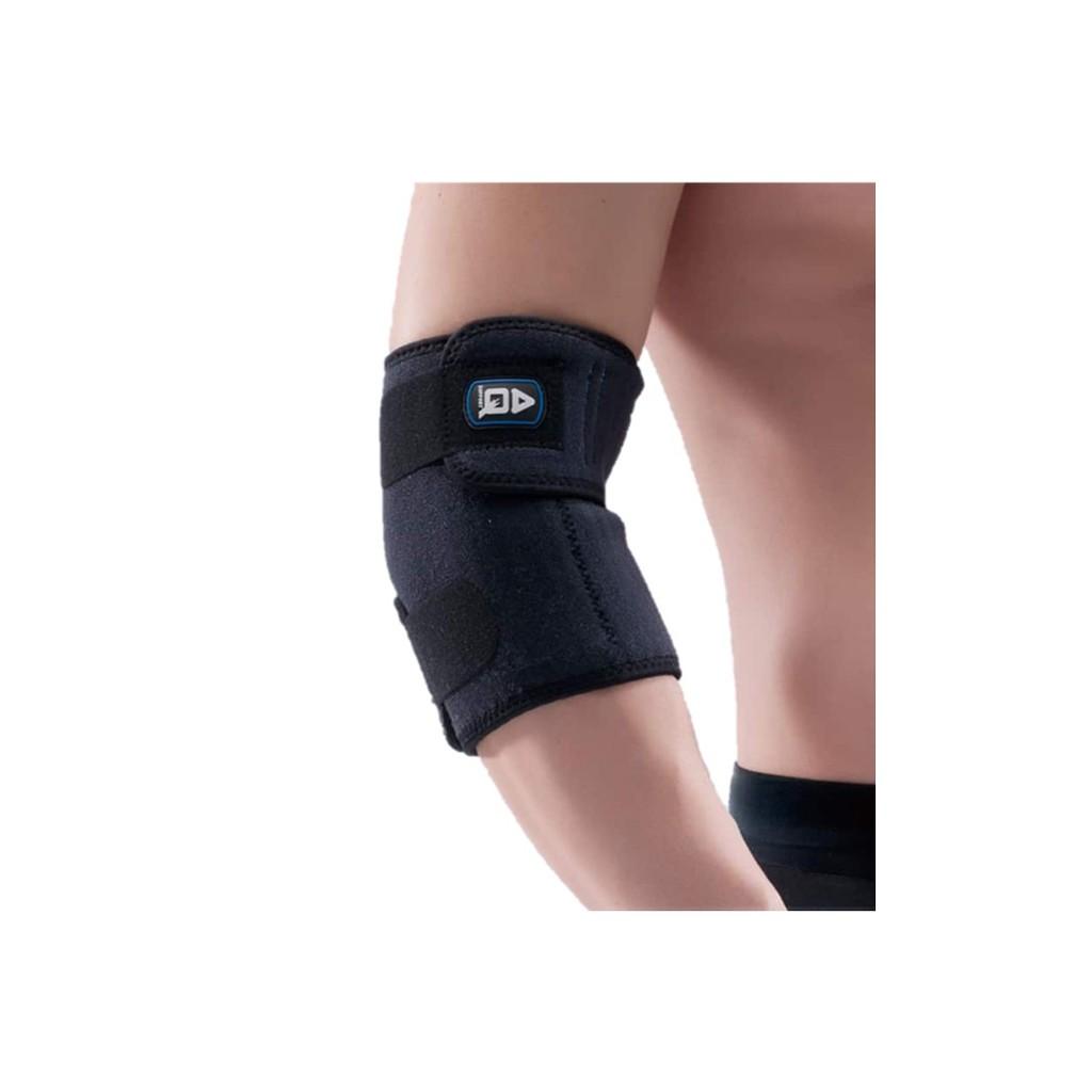 AQ 調整型護肘 (型號:3082SP)【原廠公司貨保證】