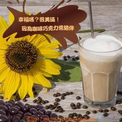 【自然時記】金幣72%黑巧克力2包(85g/包)