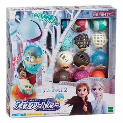 任選冰雪奇緣2 Frozen 2 冰淇淋疊疊樂 EP07346 EPOCH公司貨