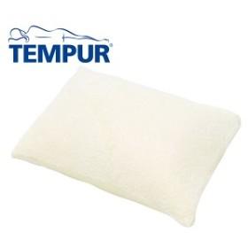 枕 コンフォートプラス/40×26cm  20022-81  低反発枕 まくら   テンピュール/TEMPUR  【送料無料】