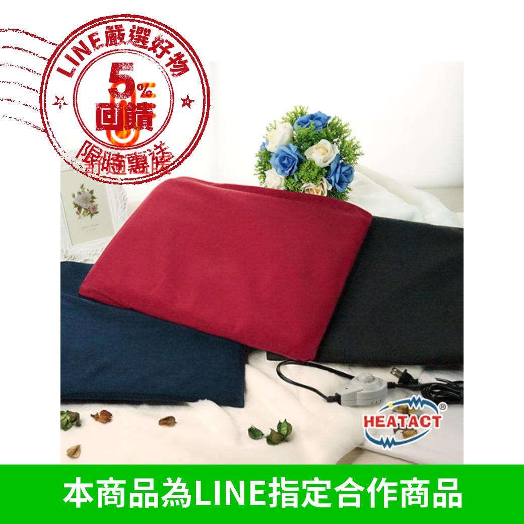 *台灣製造*【HEATACT】個人式超導恆溫無段微調超導電熱墊 ( 3色可選 )