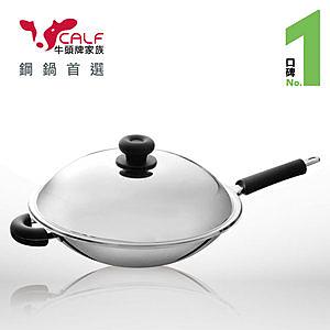 牛頭牌 小牛單柄炒鍋35cm 送萬用煎匙