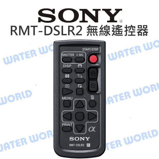 【中壢NOVA-水世界】SONY RMT-DSLR2 無線遙控器 錄影功能鍵 操控電視開始/播放 印表機列印影像 公司貨