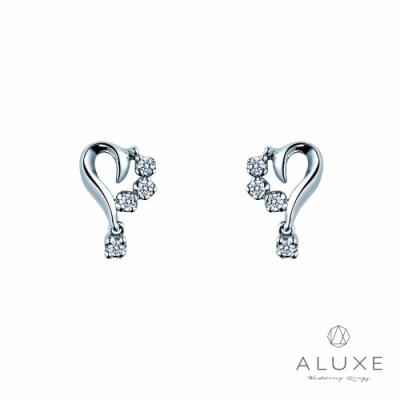 ALUXE 亞立詩鑽石 18K金0.05克拉 The Heart 心形美鑽耳環