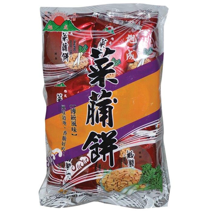 旭成 菜脯餅 350g (5入)/箱【康鄰超市】