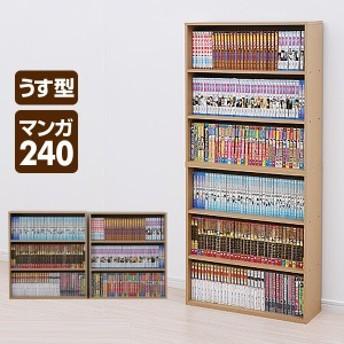 マンガぴったり 本棚カラーボックス 6段/分離式  SCMCR-1360(ACR)  カラーボックス 本棚 書棚 スリム 薄型 押し入れ クローゼット トイレ