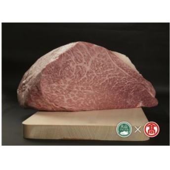 DB29:はなふさプレミアム鳥取和牛特選赤身塊肉(大山ブランド会)