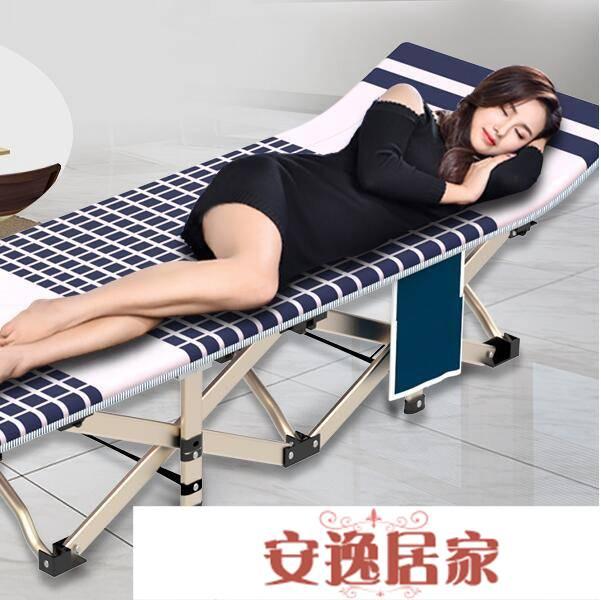 摺疊床單人午睡辦公室午休躺椅家用成人簡易便攜行軍床多功能WD 安逸居家