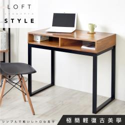 《HOPMA》工業風多功能工作桌/書桌/辦公桌