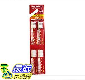 [東京直購] SOLADEY - 3 Taper & Compact 二合一  極細毛 牙刷頭(4入) 光觸媒牙刷替換刷頭
